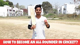 HOW TO BE A ALL ROUNDER IN CRICKET ?