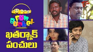 BEST OF FUN BUCKET | Funny Compilation Vol 7 | Back to Back Comedy | TeluguOne
