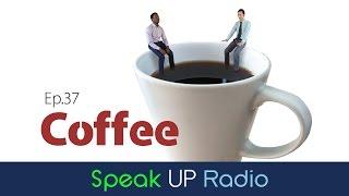 ネイティブ英会話Ep.37コーヒー-SpeakUPRadio-