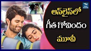 Geetha Govindam Full Movie Leaked Online | Vijay Devarakonda | New Waves