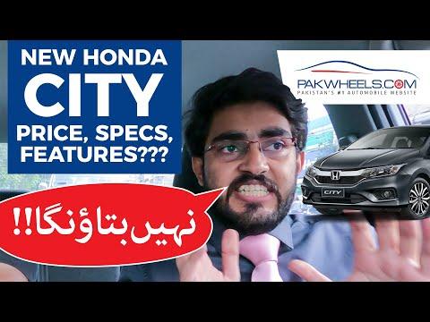 New Honda City Ki Price Kya Ho Gi? | Main Nahi Bataunga | PakWheels