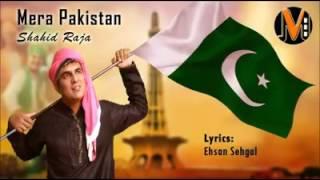 MERA PAKISTAN Pti New Song 2016 - YouTube