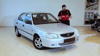 Подержанные автомобили. Вып.228. Hyundai Accent