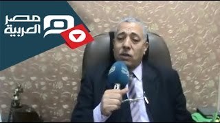 preview picture of video 'مصر العربية | وكيل زراعة سوهاج:الوزارة تتبنى سياسة المحاصيل التعاقدية للنهوض بالفلاح'