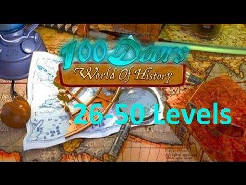 100 дверей мир истории - 100 doors World of History  - Прохождение 26 - 50 уровень - Level 26 - 50