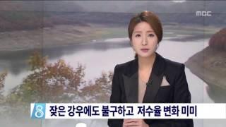 2015년 11월 23일 방송 전체 영상