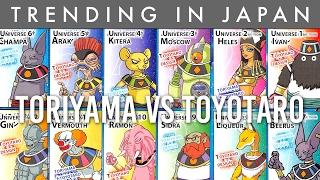 All Gods of Destruction Designs by Toriyama vs Toyotaro in Dragon Ball Super