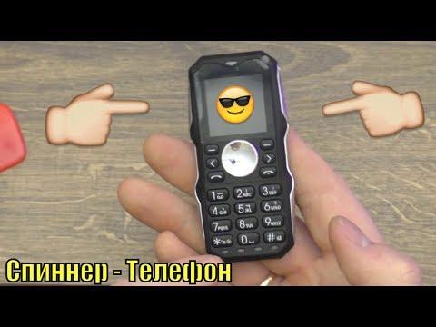 🔄 Bakeey D11 Спиннер - Телефон / Звони и Крути 📶 из  BangGood
