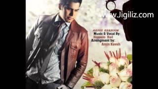 Hossein Rad  Aroos Khanoom www.Jigiliz.com