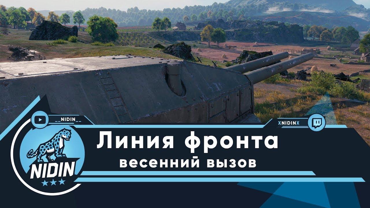 WZ-120-1 FT ● Игра на 3 отметки