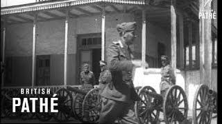 Addis Ababa (1930-1939)