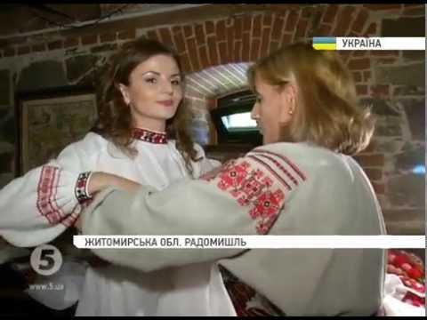 У замку Радомисль пройшов благодійний фестиваль