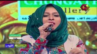 Patturumaal Season 10 | Sajila Salim In Marhaba | 9th July 2016