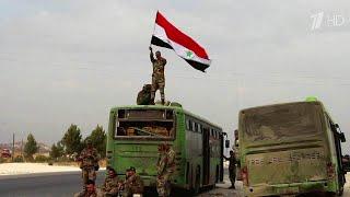 Сирийская армия берет под контроль все новые районы.