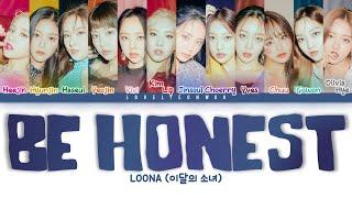 LOONA (이달의 소녀) – Be Honest Lyrics (Color Coded Han/Rom/Eng)