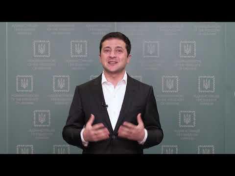 Обращение Владимира Зеленского по внедрению прозрачного рынка земли в Украине.