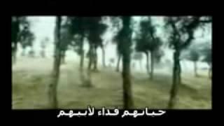 تحميل اغاني الامام علي امير المؤمنين انشوده ايرانيه في قمة الروعه MP3