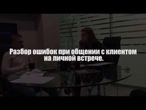 Американская сессия форекс по москве