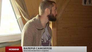 Унікальний екокномний будинок-купол, що збудував українець