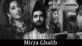 Mirza Ghalib - 1954