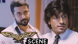 Surya Kidnaps Manoj Bajpayee To Make Vidyut Jamwal Happy - Action - Latest Telugu Movie Scenes