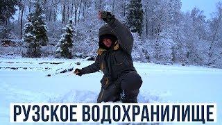 Отчеты о рыбалке на рузском водохранилище 2020 белянина гора