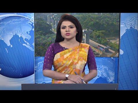 09 AM News || সকাল ০৯ টার সংবাদ || 30 October 2020 || ETV News