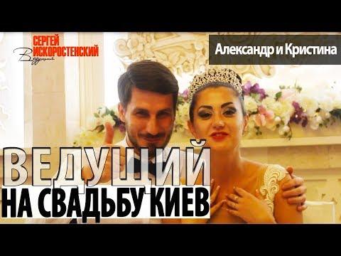 Сергей Искоростенский, відео 2