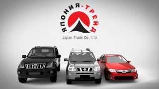 Как купить авто из Японии? Видеоинструкция.