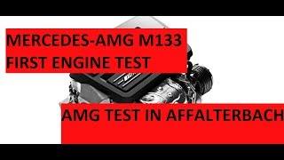 Mercedes-AMG M133 Engine Test-Raw Pure Sound@Affalterbach A-CLA-GLA 45 AMG-2012 Footage