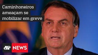 Bolsonaro quer priorizar reforma tributária em 2021