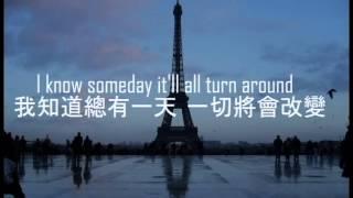 Gambar cover Matisyahu - One day lyrics 中英文歌詞