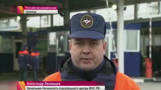Донецк Луганск принял колонну гуманитарки из России Новости Украины Сегодня АТО