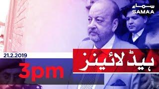 Samaa Headlines - 3PM - 21 February 2019