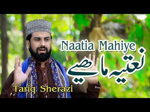 NAATIA MAHIYE - TARIQ SHERAZI - HI-TECH ISLAMIC NAAT