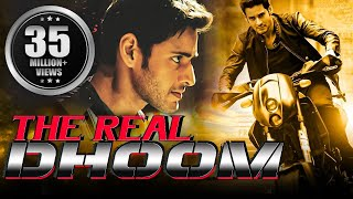 The Real Dhoom (2016) Full Hindi Dubbed Movie   Mahesh Babu, Kriti Sanon