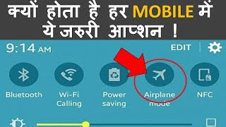 What is Airplane Mode in Mobile ? Why You should Switch off mobile Phone on airplane - Download this Video in MP3, M4A, WEBM, MP4, 3GP
