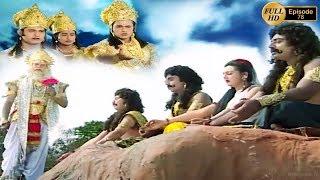 Episode 78 | Shree Ganesh