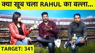 LIVE: INDvsAUS- Virat-Dhawan के बाद Rahul की ताबड़तोड़ पारी के बदौलत India ने बनाए 340 रन|Rajkot ODI