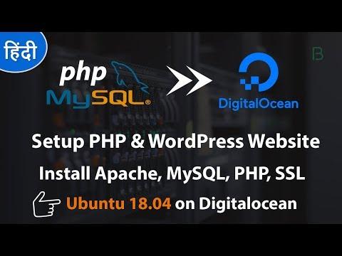 Download How To Setup Wordpress Apache Mysql Php Ubuntu 18