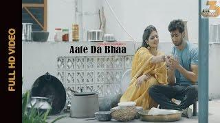 Aate Da Bhaa  Gurjeet Sandhu