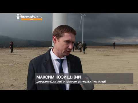 На Львівщині відкрили найпотужнішу вітроелектростанцію у західному регіоні