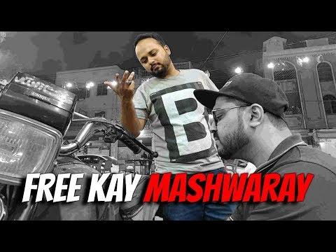 Free Kay Mashwaray | Funny Skit | The Idiotz