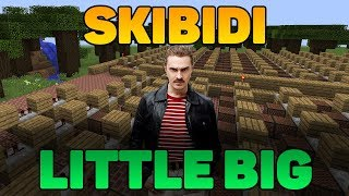 LITTLE BIG – SKIBIDI (Romantic Edition) | На нотных блоках Minecraft