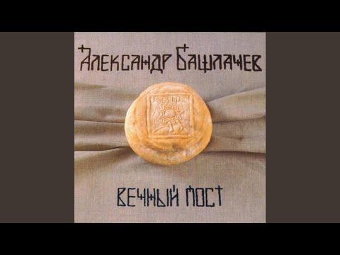 Trattamento anonimo di alcolismo in Cheboksary