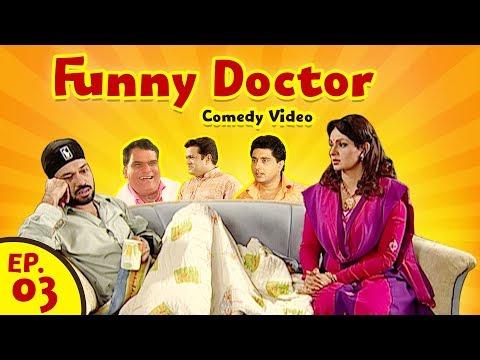 Funny Doctor ( Web Series ) - Episode 03 (Comedy Video) - Gurpreet Ghuggi - Upasna Singh