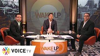 Wake Up Thailand 13 มกราคม 2563