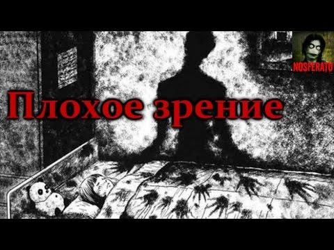 Восстановление зрения по методу шичко-бейтса. в.г. жданов