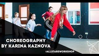 GS Boyz–Stanky Legg (Main Edit) Choreography by Карина Казнова All Stars Workshop
