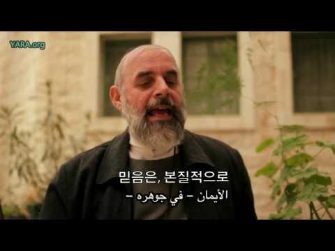 Download HLID - Holy Land Institute For The Deaf In Salt, Jordan (Korean Subtitle) HD Mp4 3GP Video and MP3